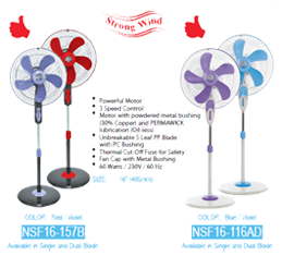 (Stand fan) NSF16-157B and NSF16-116AD